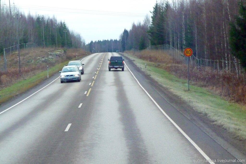 По дорогам Южной Финляндии - 14.11.2014