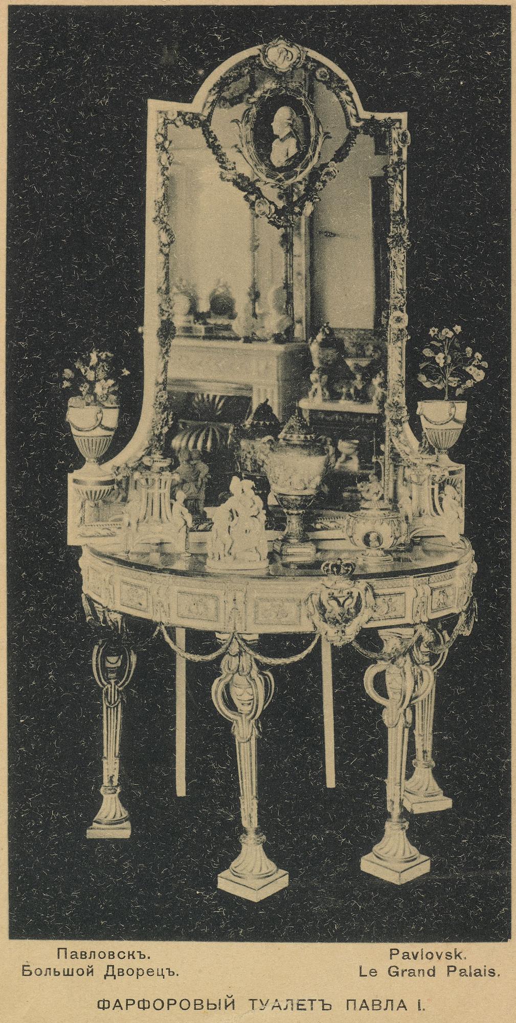 Большой дворец. Фарфоровый туалет Павла I