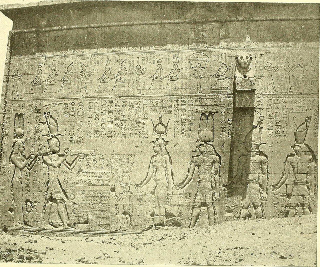1908. Задняя сторона храма