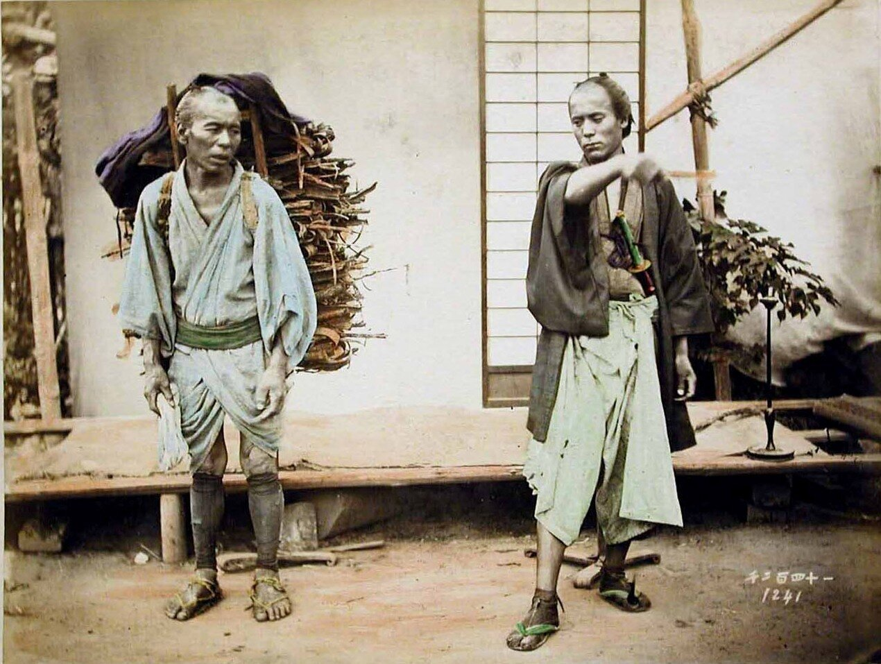 Самурай и крестьянин
