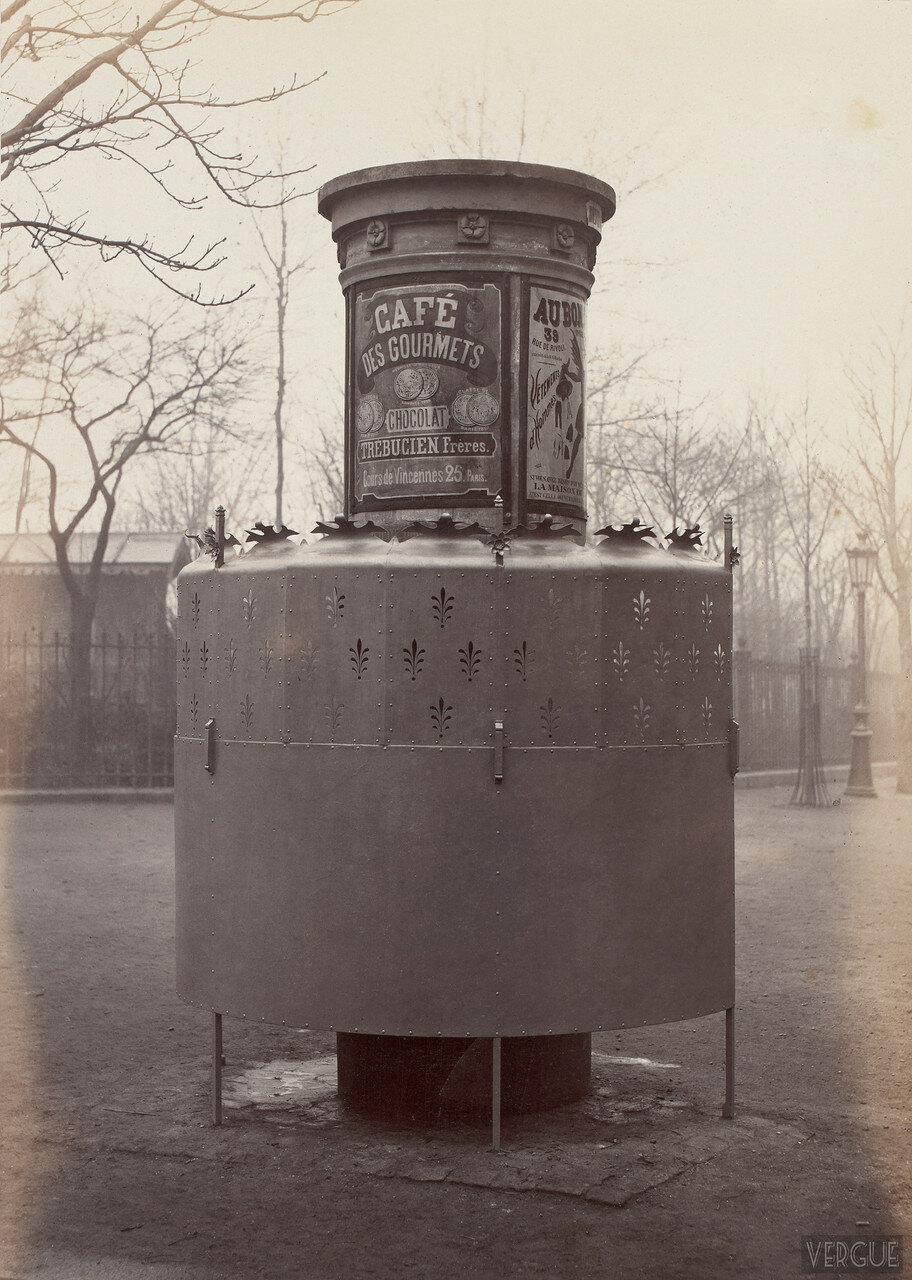 1875. Одноместный писсуар. Площадь Батиньоль