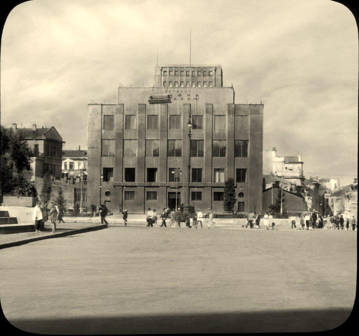 Москва. Советская площадь. Институт Ленина