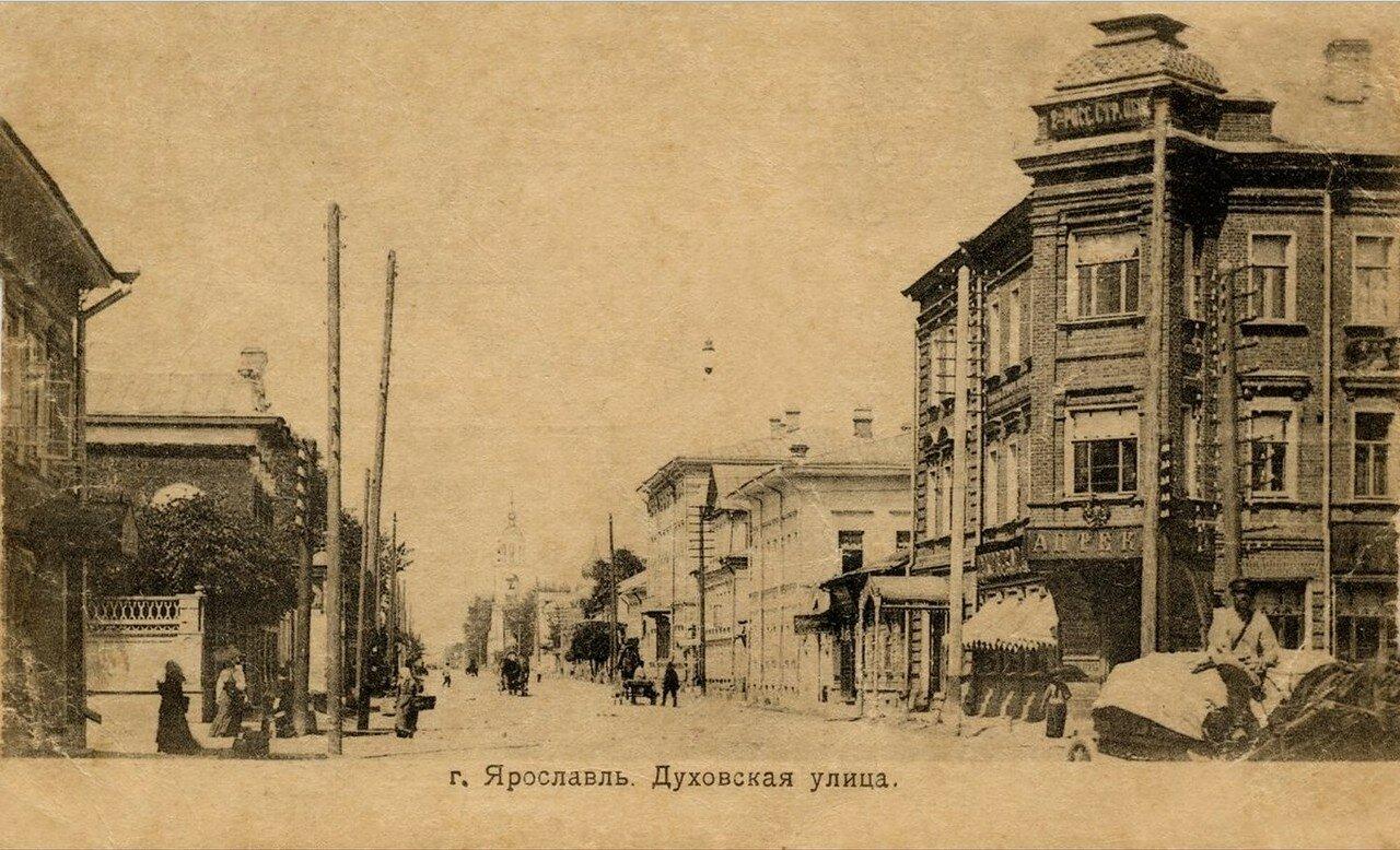 Духовская улица