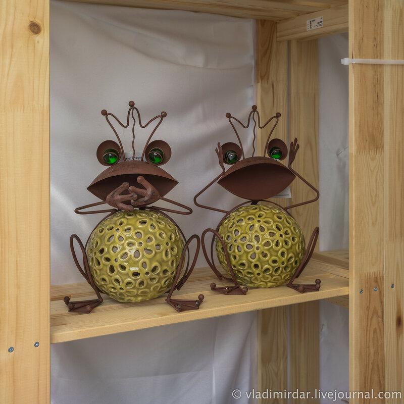 Царевны-лягушки