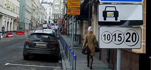 Резидентские решения на бесплатную парковку могут сделать круглосуточными