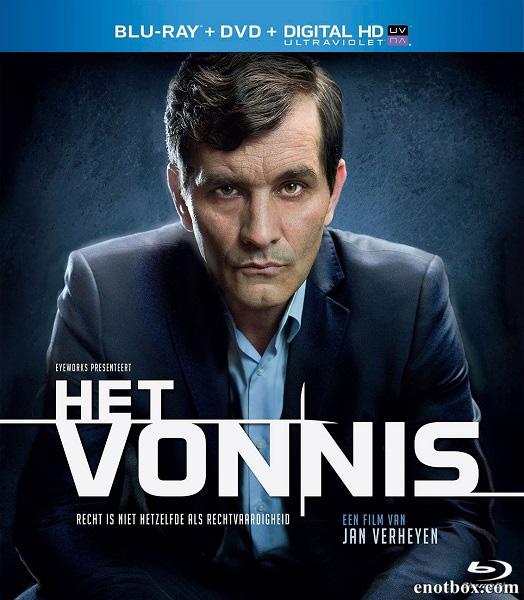 Вердикт / Het Vonnis (2013/BDRip/HDRip)