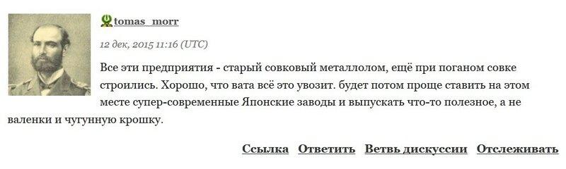 григорян_украд.jpg