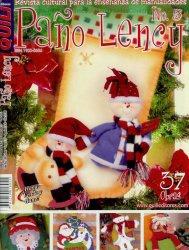Журнал Quili  Pano Lency No.5