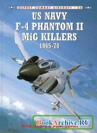 Книга Combat Aircraft 26: US Navy F-4 Phantom II MiG Killers (1) 1965-70.