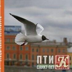 Книга Книга Птицы Санкт-Петербурга