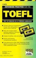 Аудиокнига Pyle A. Michael - TOEFL Listening Comprehension. CliffsNotes мр3+pdf 54Мб