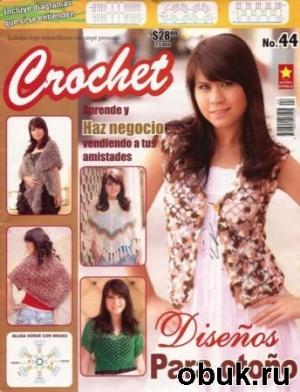 Журнал Crochet № 44 2010 Disenos Para Otono