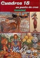 Книга Cuadros en punto de cruz  18