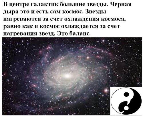 Новые картинки в мироздании 0_9811b_e0ba80a5_L