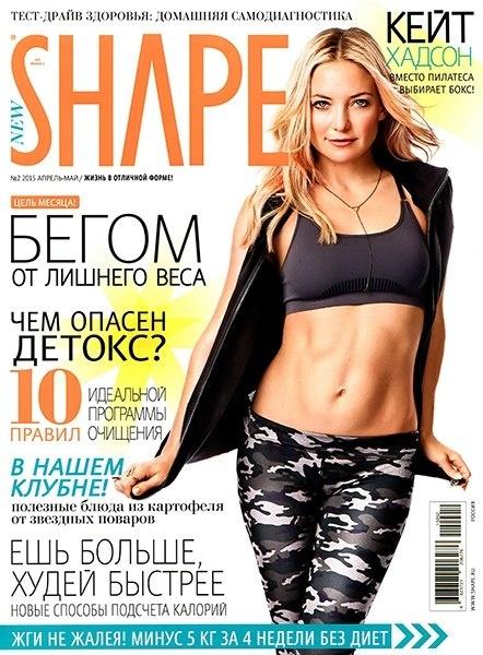 Книга Журнал: New Shape №2 (апрель-май 2015)