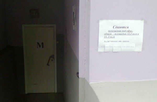 Великая и ужасная российская аренда