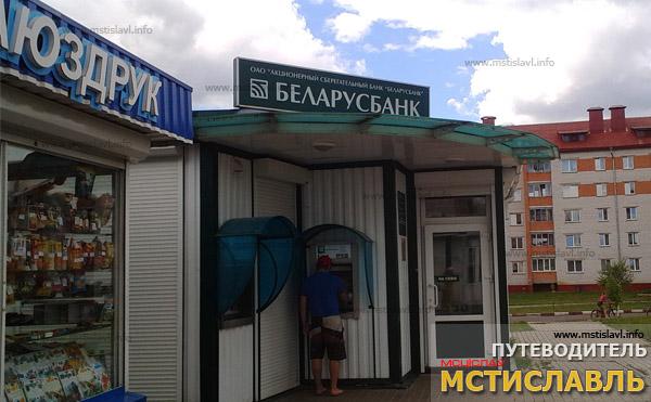 БЕЛАРУСБАНК. Отделение №721/71