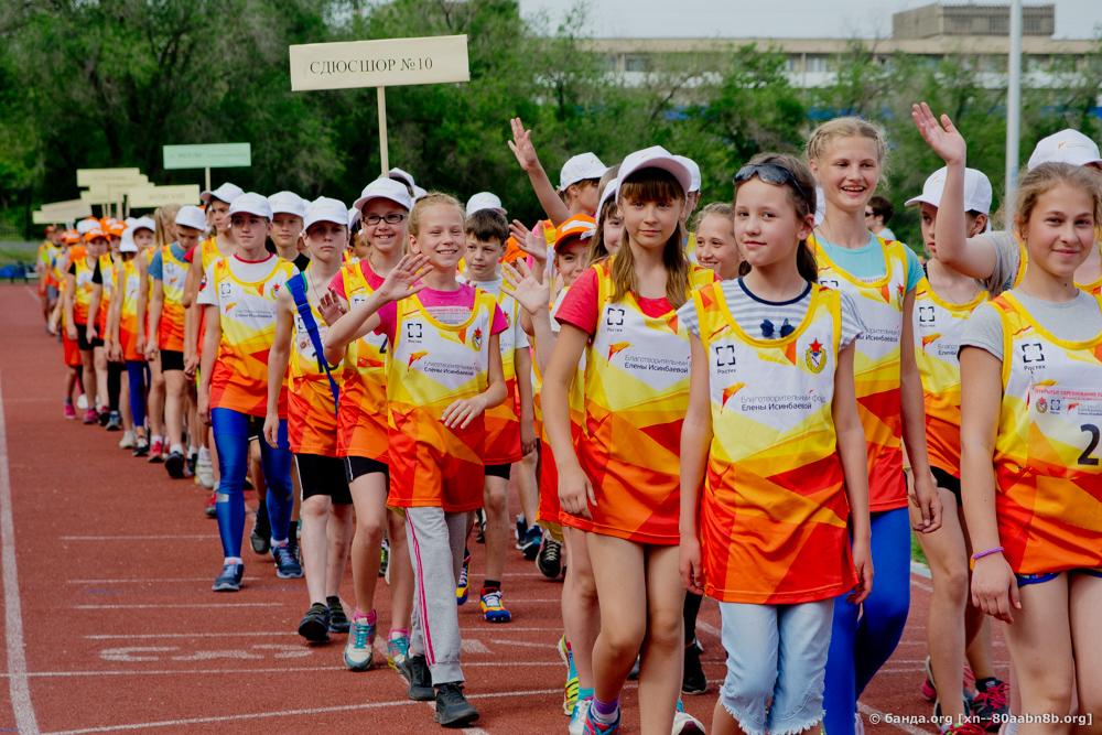 Открытое первенство Волгограда по легкой атлетике