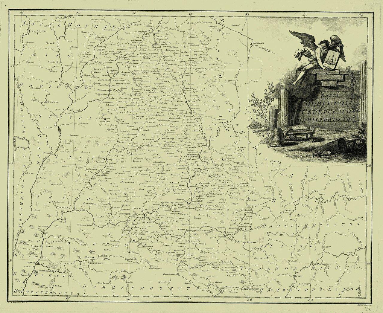 22. Карта Новгород-Северского наместничества