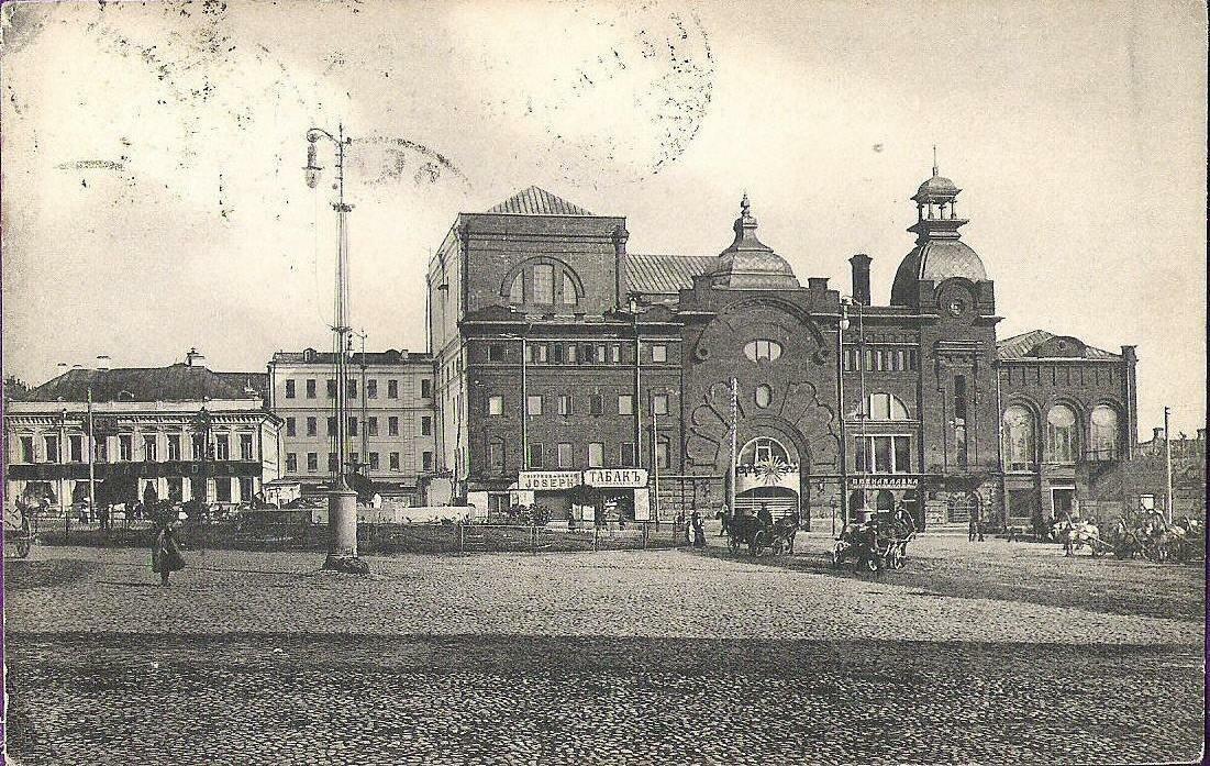 Старые триумфальные ворота. Театр Омон