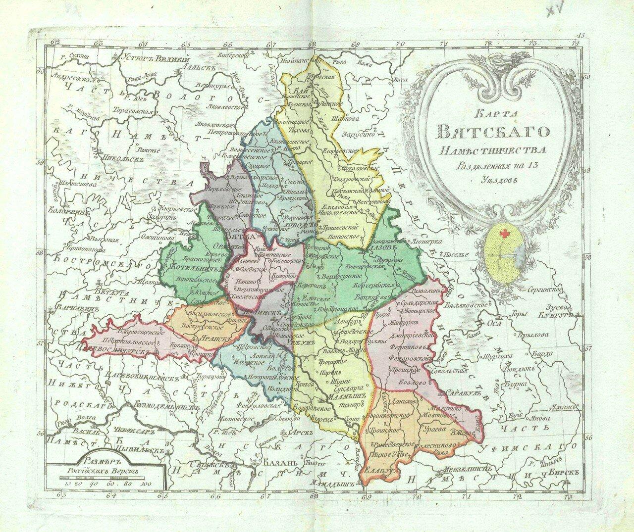 17. Карта Вятского наместничества