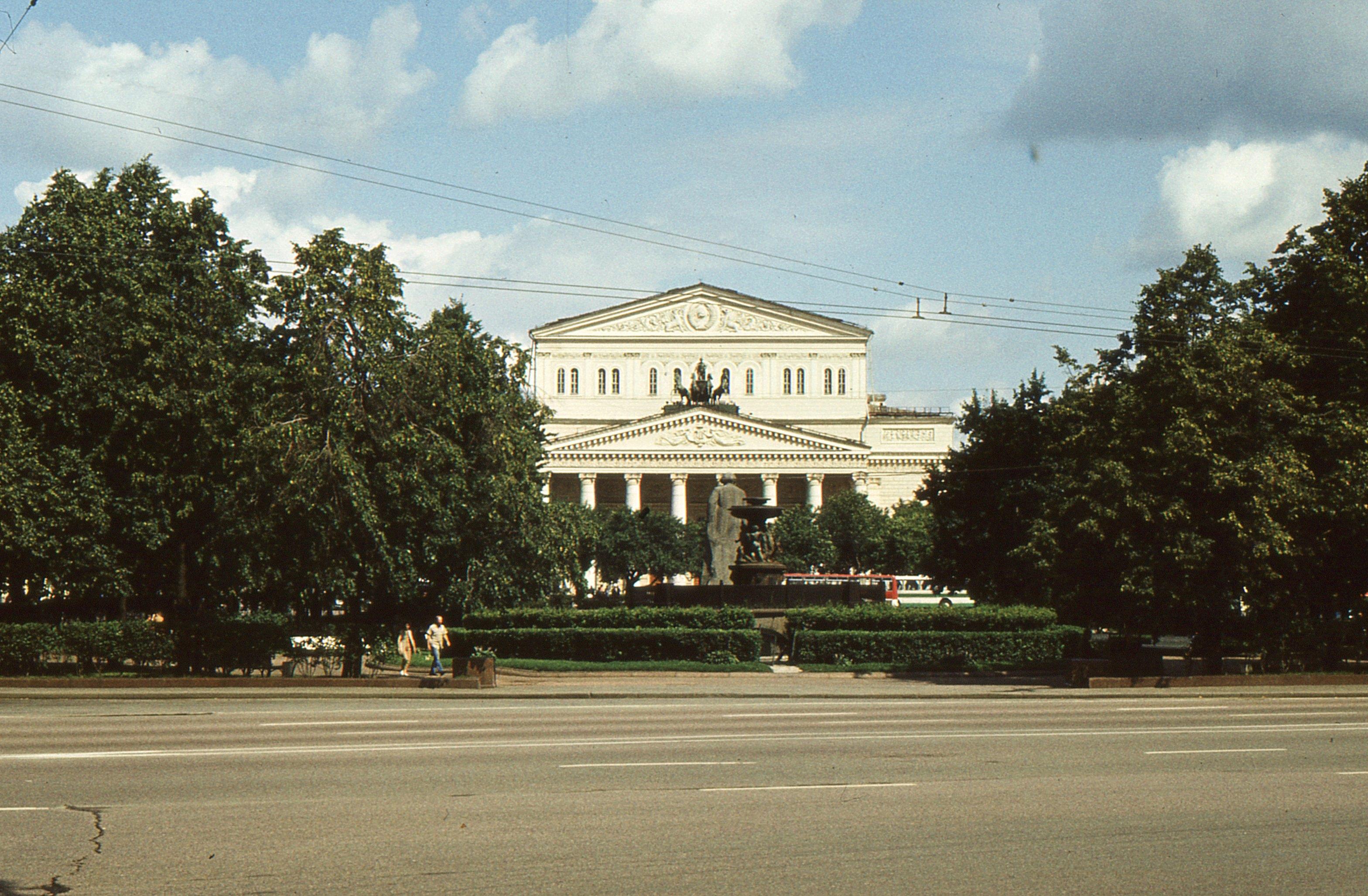 1984. Москва