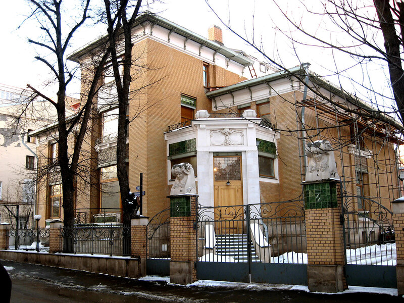 Пречистенский пер., дом № 10