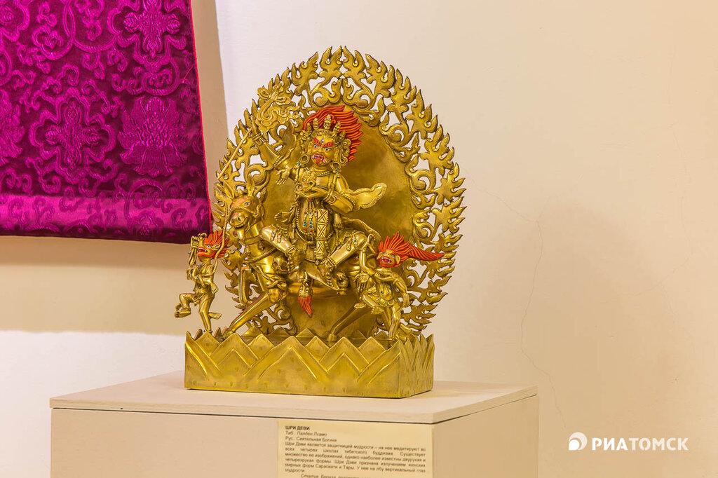 Выставка сокровище