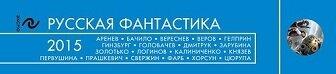 http://img-fotki.yandex.ru/get/16098/12103766.4d/0_d2ebd_8939c62_L.jpg