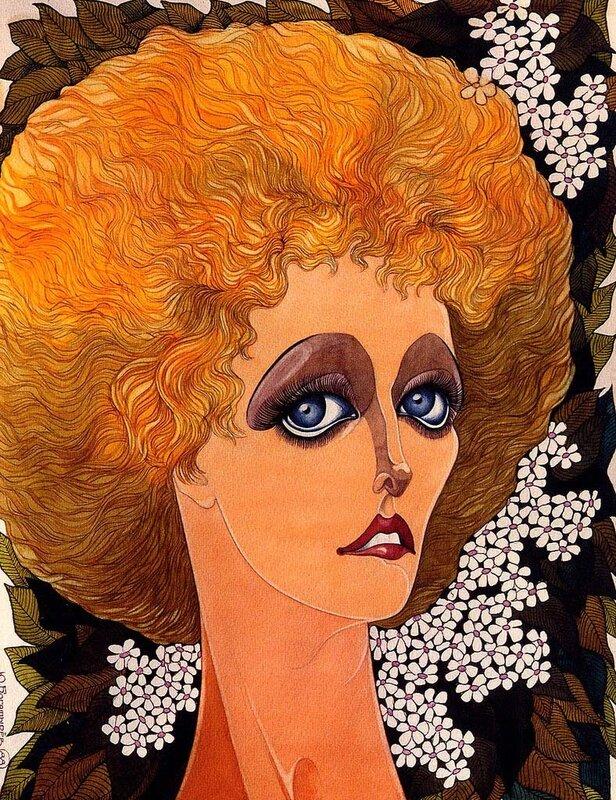 Елена Соловей, 1988.jpg