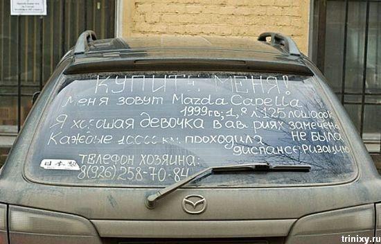 Приколы на автомобильную тематику со всего мира