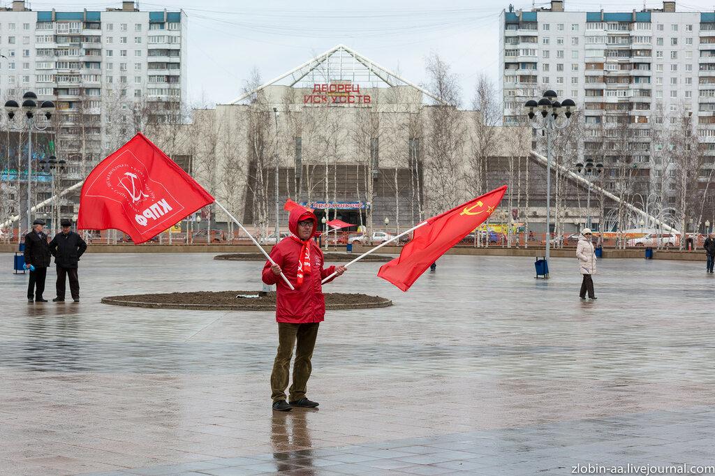 Коммунистический Первомай в Нижневартовске