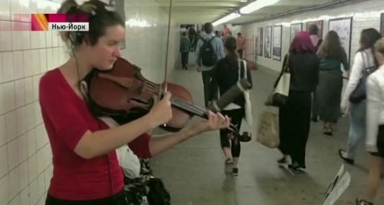 Видео: музыканты на станция метро Нью-Йорка