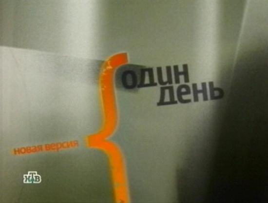 http//img-fotki.yandex.ru/get/16098/222888217.1a4/0_f9e38_c15fc2df_orig.jpg