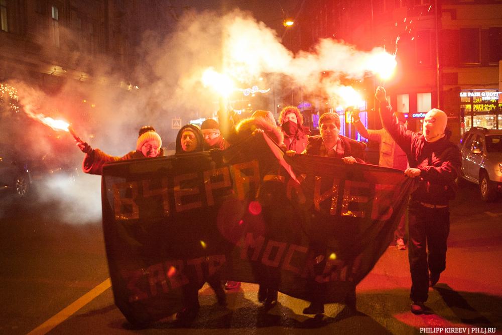 Активисты с фаерами и лозунгом «Вчера – Киев, завтра – Москва!» перекрыли улицу в центре Москвы.