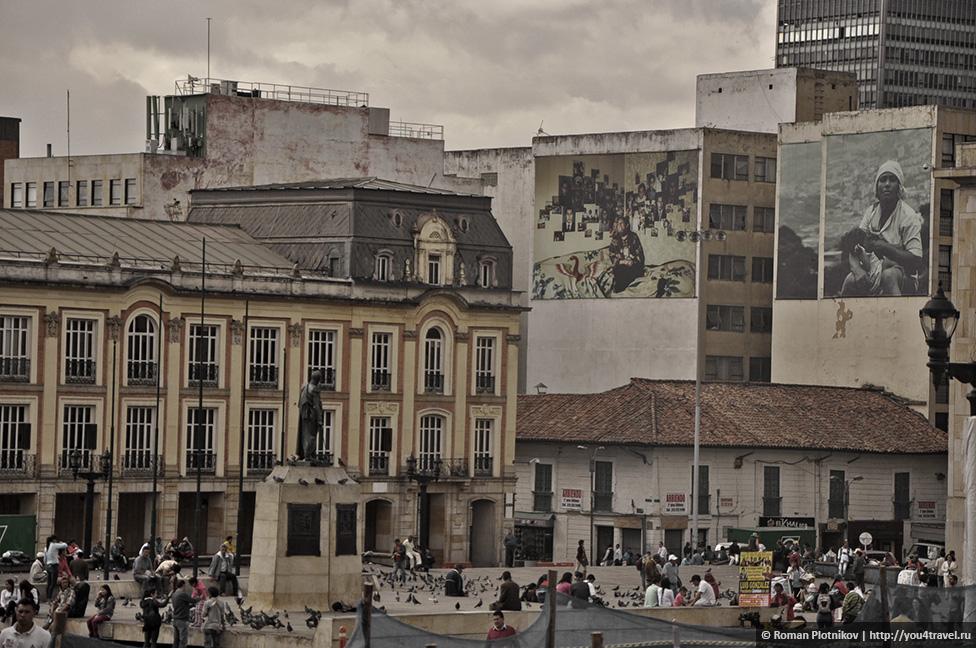 0 177db8 f3d93056 orig День 201 202. Охота за туристической картой Боготы и многочасовые прогулки по историческому району Ла Канделария   La Candelaria