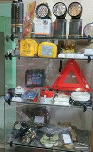 огнетушители, средства защиты от огня, средства противопожарной защиты, противопожарные средства