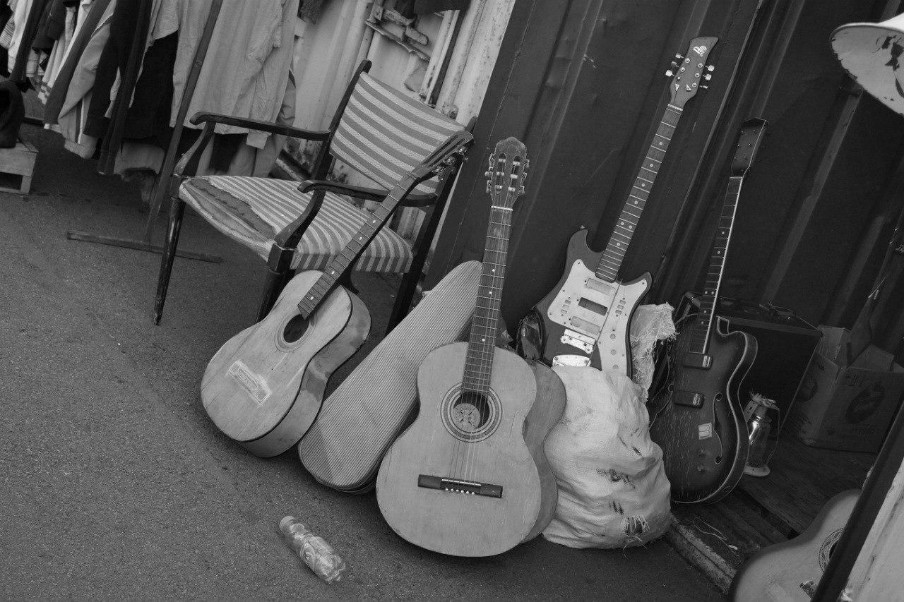 гитары бу