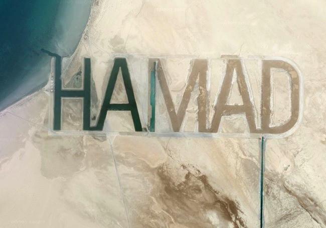 По крайней мере, если говорить об острове Аль-Футаиси. Этот остров принадлежит шейху Хамаду Бин Хамд