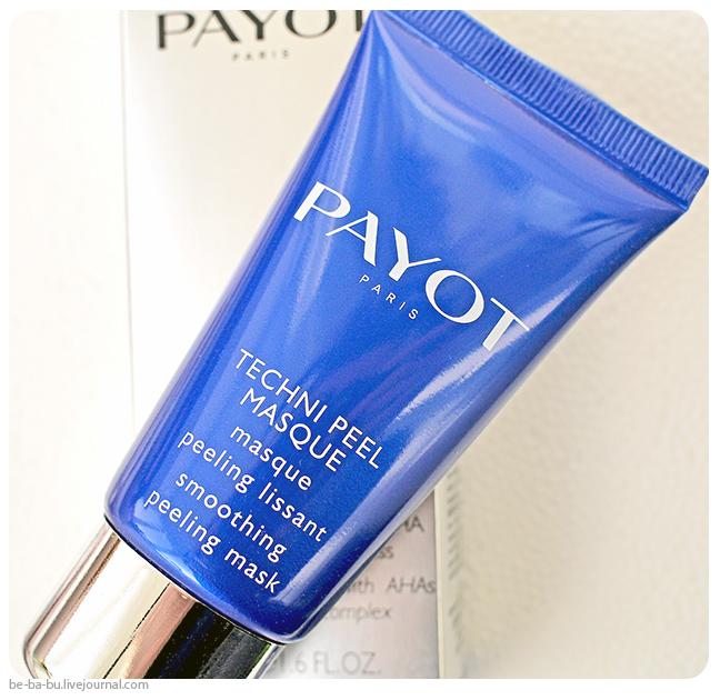 Payot-Techni-Peel-Masque-Smoothing-Peeling-Mask-Разглаживающая-маска-с-эффектом-пилинга-Отзыв3.jpg