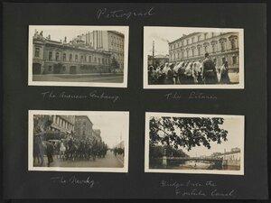 Петроград. Американское посольство. Литейная. Невский. Мост через Фонтанку