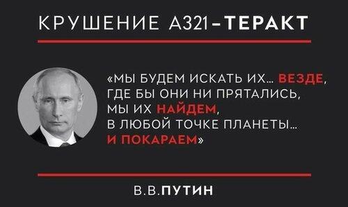 Россия и Запад: «Фултонская» речь Путина