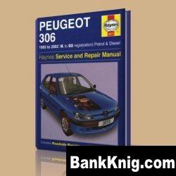 Peugeot 306 - Manual de Reparacion pdf 15,2Мб