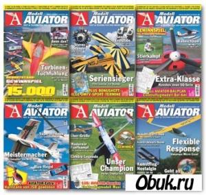 Журнал Modell - Aviator 2007