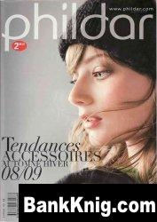 Журнал Phildar №554 Accessoires