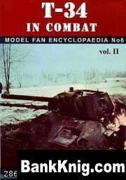 Книга Ajaks - Model fan encyclopaedia. #06. T-34 in combat vol. II.