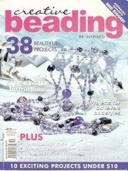 Журнал Creative Beading - Vol.2 №6