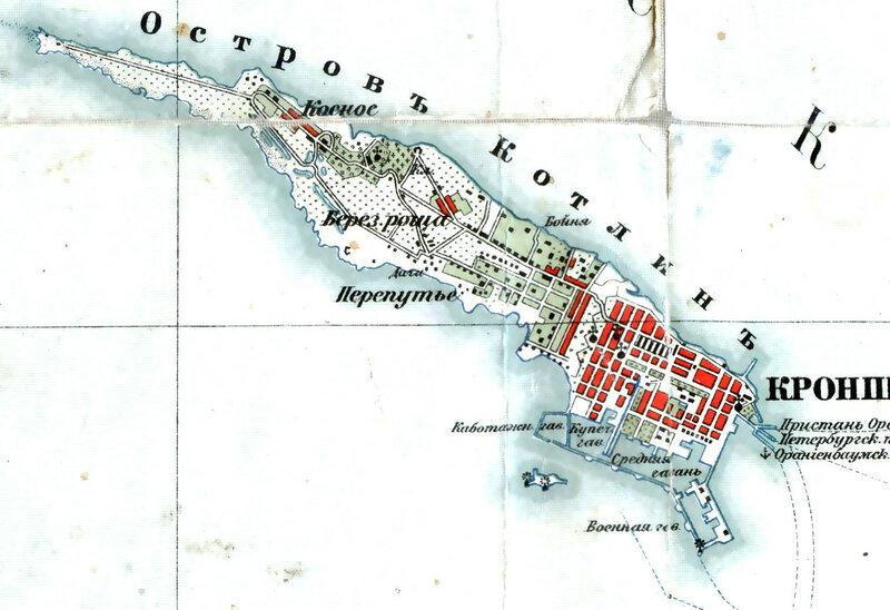 Остров Котлин. 1909 год.