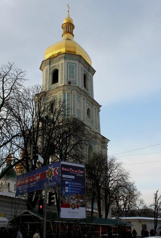 вход новогодний городок киев софиевская площадь