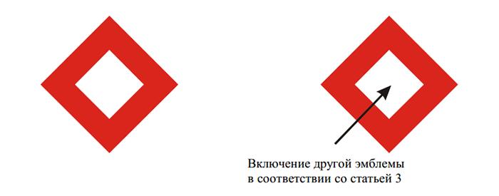 Эмблема Третьего Протокола